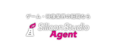 Slicon Studio Agent